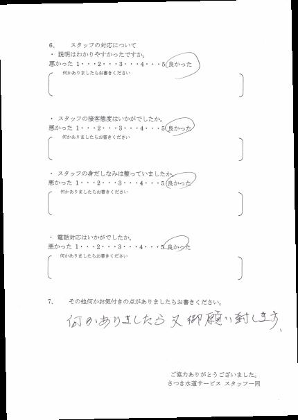 CCI_20190727_1537141