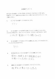 CCI_20190727_172415