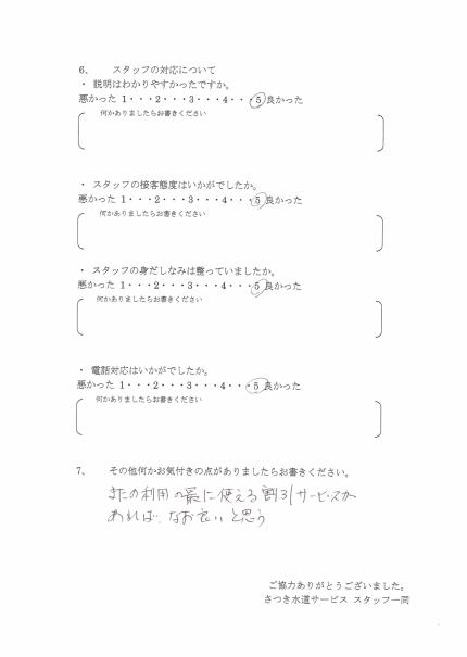 CCI_20190727_1724151