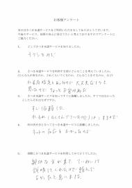 CCI_20190818_114345
