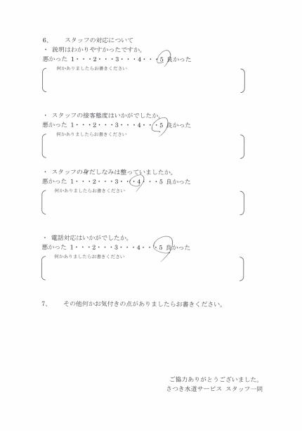 CCI_20190818_1321441