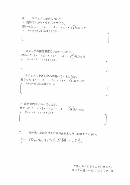 CCI_20190818_1506401