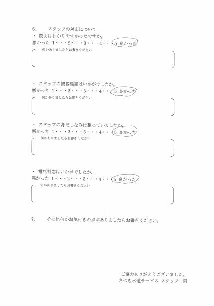 CCI_20190818_1553021
