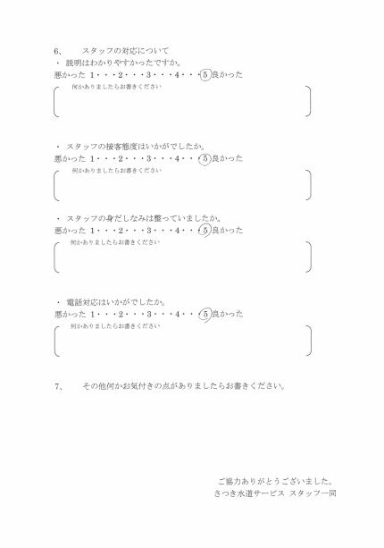 CCI_20190818_1632011
