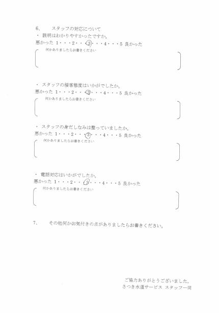 CCI_20190916_160057