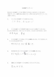 CCI_20190916_160138