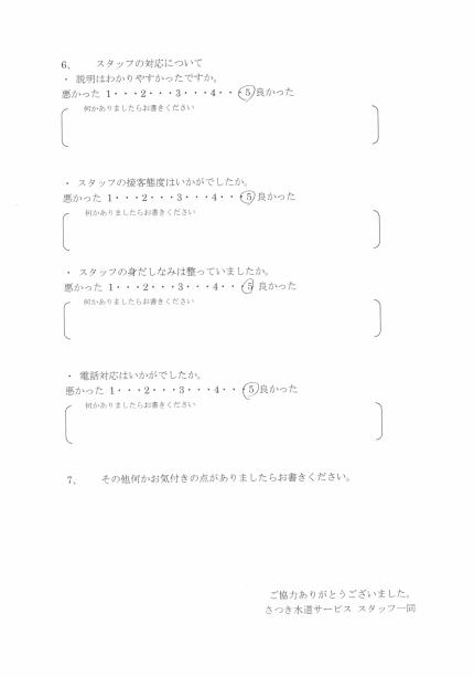 CCI_20190916_160323