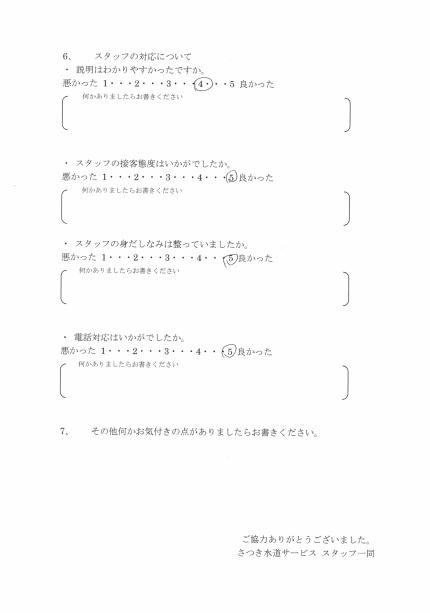 CCI_20190916_172139