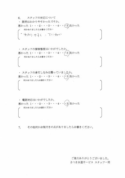 CCI_20191007_154821