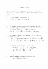 CCI_20191010_172300