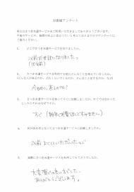 CCI_20191020_135004