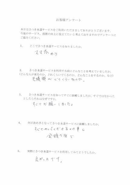 CCI_20191020_143254