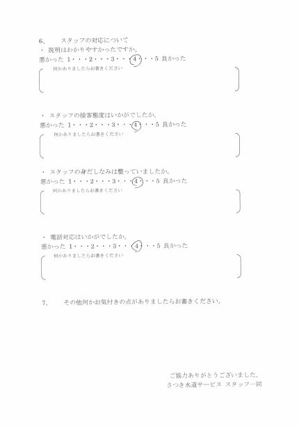 CCI_20191020_1432541