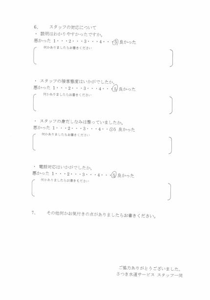 CCI_20191020_1432543