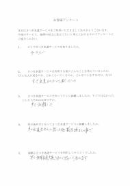 CCI_20191020_1432545