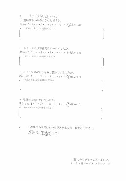 CCI_20191020_1432546