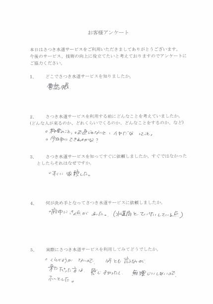 CCI_20191020_1432547