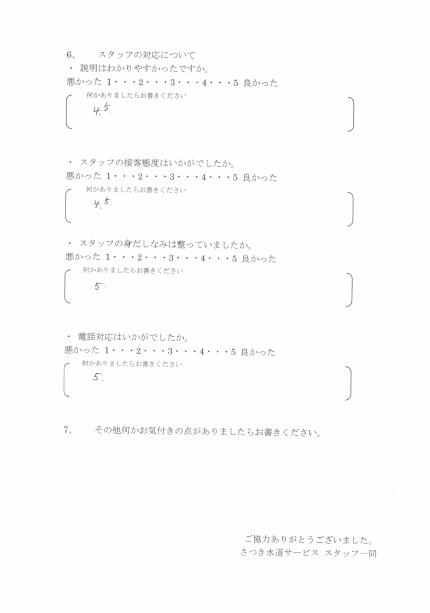 CCI_20191020_1432548