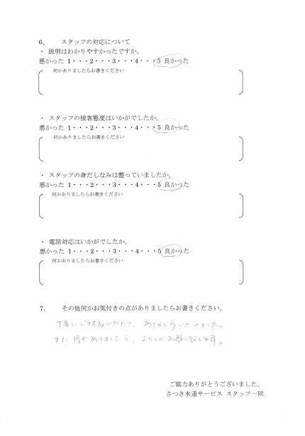 CCI_20191109_1717091
