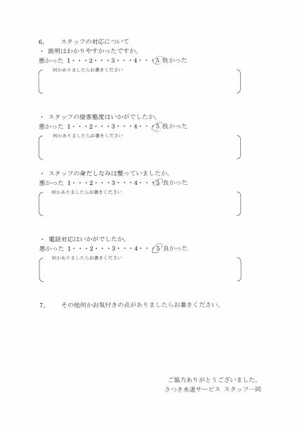 CCI_20191109_1727141