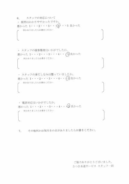 CCI_20191109_1738351