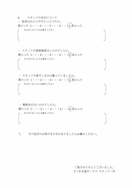 CCI_20191109_17592211