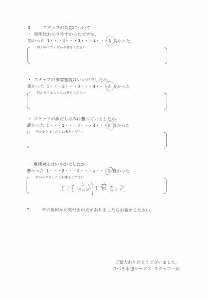 CCI_20191123_1635191