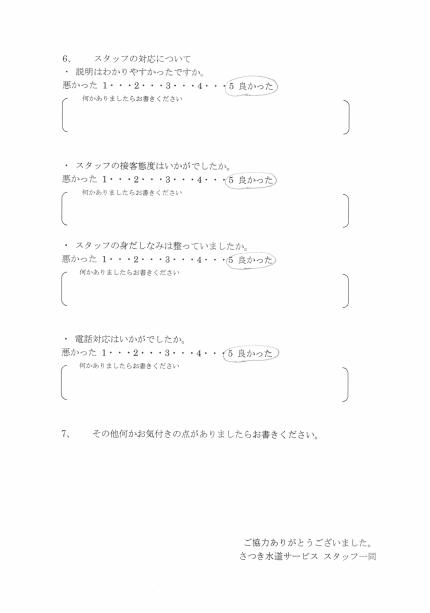CCI_20191124_1431021