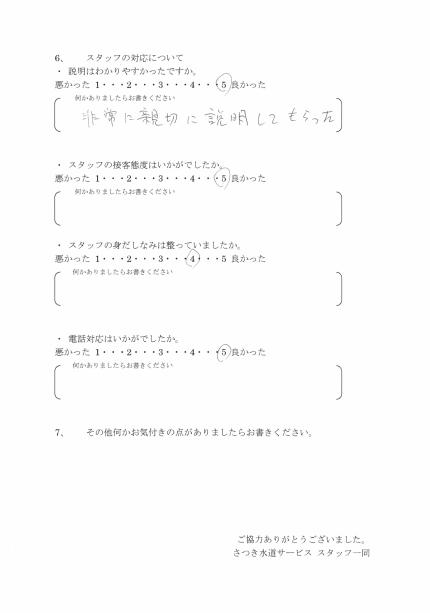 CCI_20191221_1712381