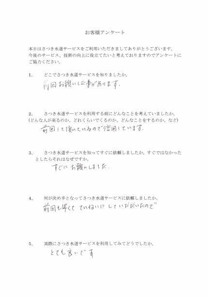 CCI_20191221_172146