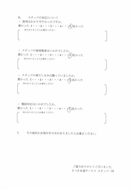 CCI_20191221_1721461