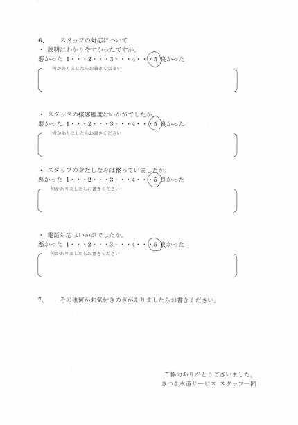 CCI_20191221_1731001