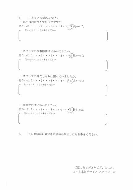 CCI_20191221_1746001