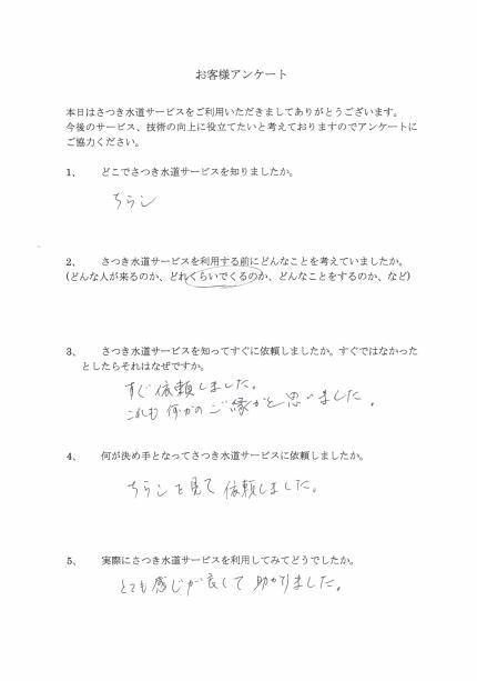 CCI_20191221_175749