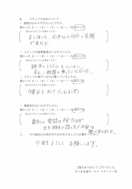 CCI_20200108_1518081