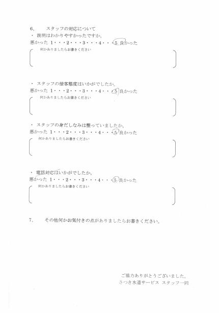 CCI_20200108_153121