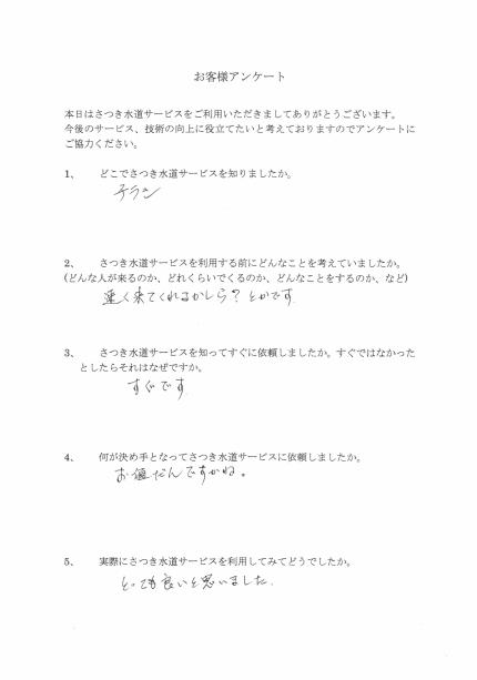 CCI_20200108_155853