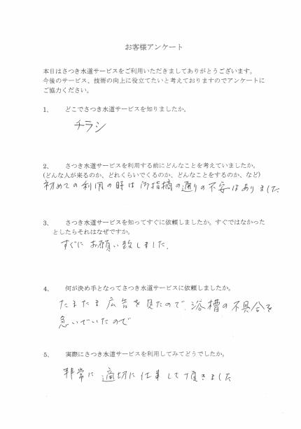 CCI_20200108_161056