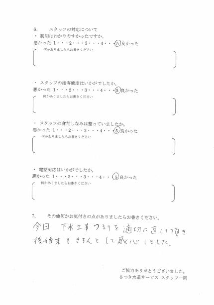 CCI_20200108_1610561