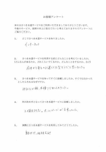 CCI_20200108_163025