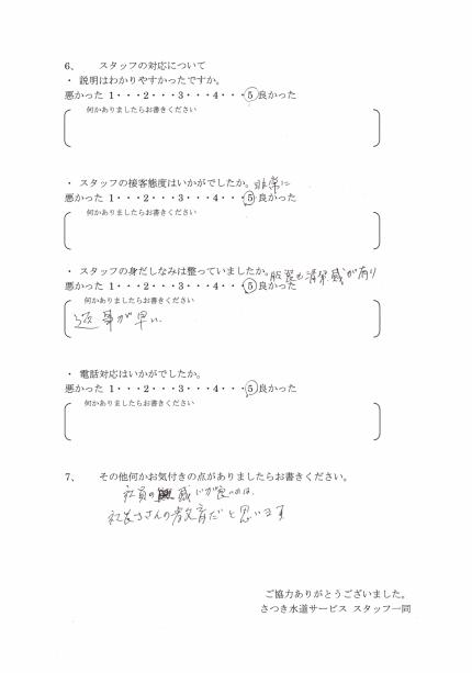 CCI_20200108_1700071