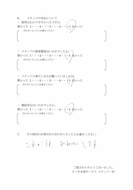 CCI_20200118_1503021