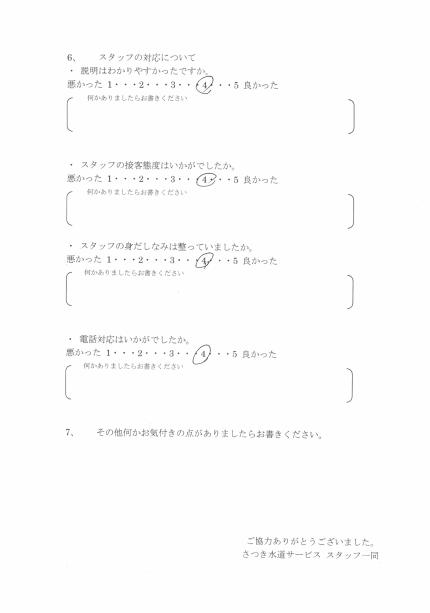 CCI_20200118_1524511