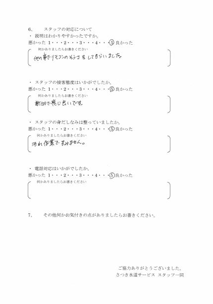 CCI_20200119_1352251
