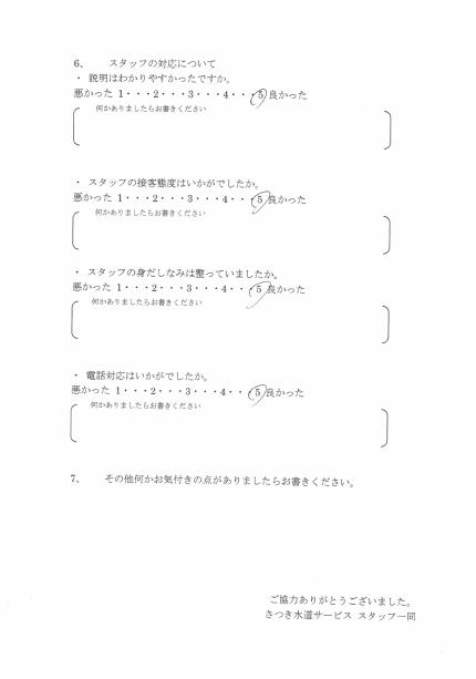 CCI_20200119_1359561