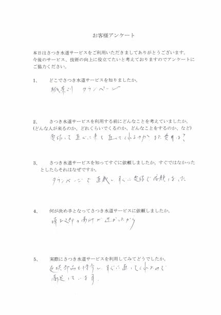 CCI_20200206_114210