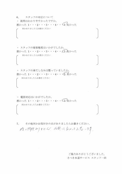 CCI_20200206_114235