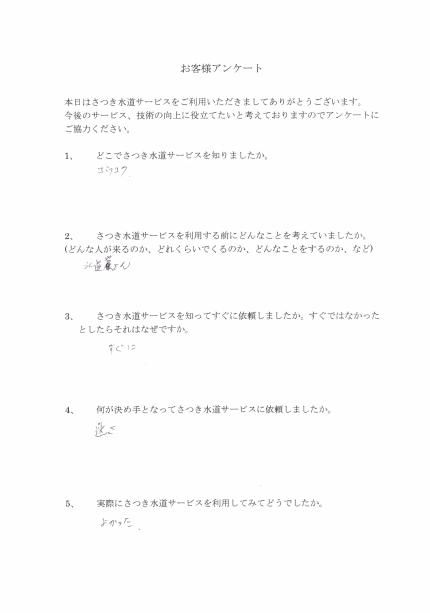 CCI_20200206_114412