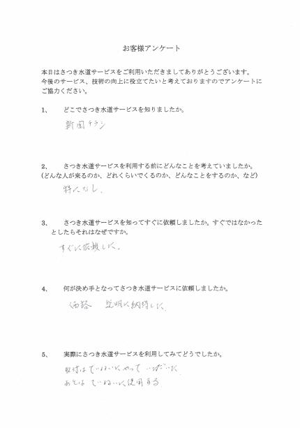 CCI_20200209_161346