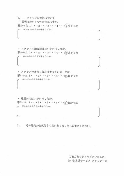 CCI_20200209_1625271